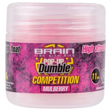 Бойлы Brain Dumble Pop-Up Competition Mulberry 11mm