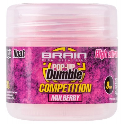 Бойлы Brain Dumble Pop-Up Competition Mulberry 9mm