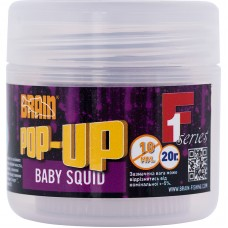 Бойлы Brain Pop-Up F1 Baby squid (кальмар)  10мм